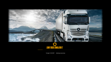 "Euro Truck Simulator 2 ""Screen loads 1,33 ETS 2"""