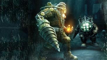 Джейсон Шрайер рассказал о многострадальной BioShock 4