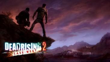 Dead Rising 2: Case West в декабре