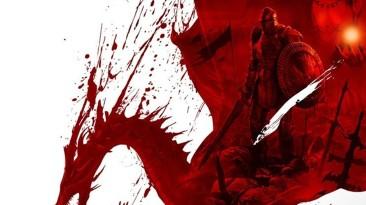 Лучшие цитаты из трилогии Dragon Age