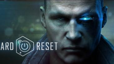 Hard Reset: Трейнер/Trainer (+3) [Update: 29.12.2016] {MrAntiFun}