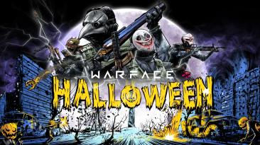 Хэллоуин в Warface отправил игроков в очаровательную Припять