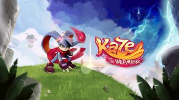 """Пока только """"цифра""""! Релиз физической версии Kaze and the Wild Masks переехал на май"""