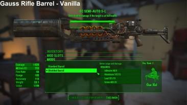 """Fallout 4 """"Улучшенное описания модов (Better Mod Descriptions)"""""""