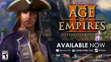 Состоялся релиз ремастера знаменитой стратегии Age of Empires III: Definitive Edition!