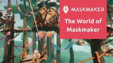 Первый трейлер VR-головоломки Maskmaker