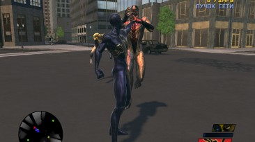 "Spider-Man: Web of Shadows ""new symbiotes (venom)"""