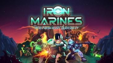 Лучшая игра 2017 года наконец-то доступна на iOS и Android
