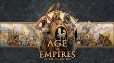 Age of Empires Definitive Edition всё ещё может появиться в Steam