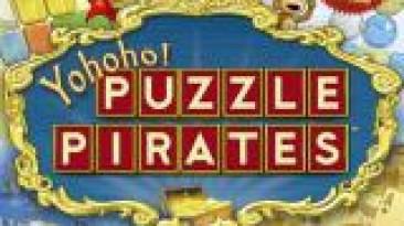 Мозаичное пиратство