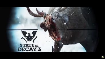 State of Decay 3 находится на очень ранней стадии разработки