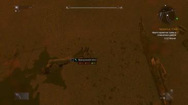 Dying Light: Чит-Мод (Увеличенный урон у оружия) [1.1]