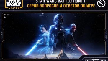 Ответы на вопросы о новом обновлении и будущем Star Wars Battlefront II
