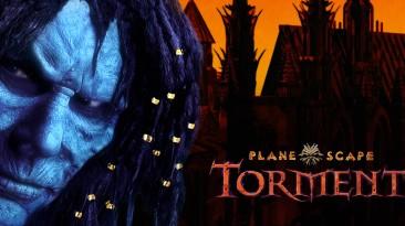 Planescape: Torment и Icewind Dale за 41 рубль в Steam