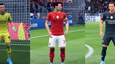 "FIFA 20 ""Форма Бенфики на сезон 20-21"""
