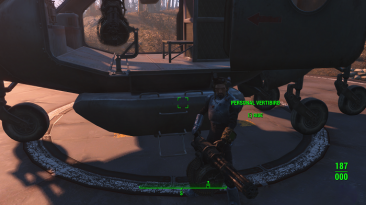 "Fallout 4 ""Персональный вертокрыл V1.2"""