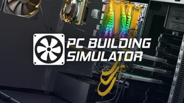 На Nintendo Switch доступен PC Building Simulator