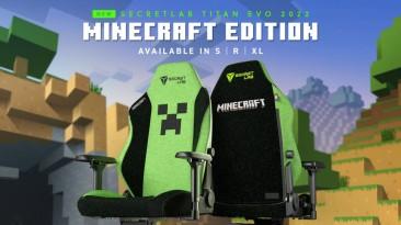 Microsoft в сотрудничестве с Mojang и Secretlab представили игровое кресло в стилистике Minecraft