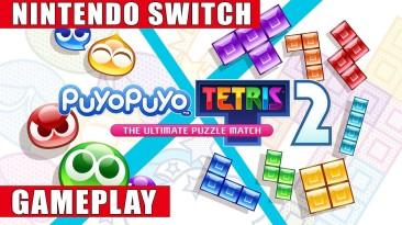 Видео игрового процесса Puyo Puyo Tetris 2
