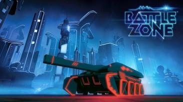 Добавлен классический режим в Battlezone