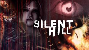 Silent Hill: 20-тилетняя ретроспектива. Часть вторая