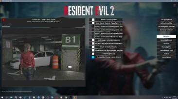 "Resident Evil 2 ""Отдаление камеры от Клэр 1.2"""