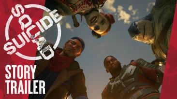 Харизматичные антигерои и ураганный экшен в сюжетном трейлере Suicide Squad: Kill the Justice League