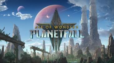 Новый трейлер научно-фантастической стратегии Age of Wonders: Planetfall