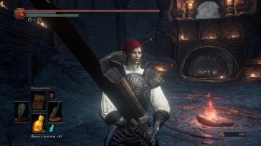 Dark Souls 3: Сохранение/SaveGame (НГ+: 161 уровень / NG+: 161 level)