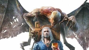 Techland поздравила CD Projekt RED с 5-летним юбилеем The Witcher 3: Blood & Wine