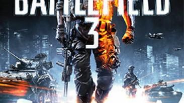 Battlefield 3: Трейнер/Trainer (+3) [1.0] {Grom-Skynet}
