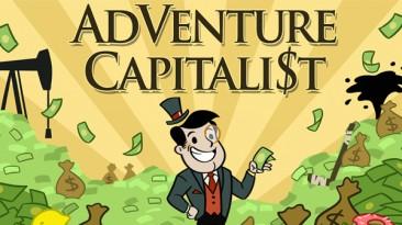 Сегодня, 16 августа, состоится релиз игры AdVenture Capitalist для PlayStation 4