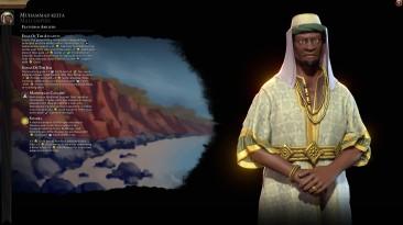 "Sid Meier's Civilization 6 ""Мали: Мухаммад Кейта / Sukritact's Muhammad Keita (Mali) [RUS]"""