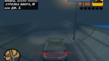 Grand Theft Auto 3 (GTA III): Чит-Мод/Cheat-Mode (Спавн пикапов денег под всеми машинами на выбор) [1.0]