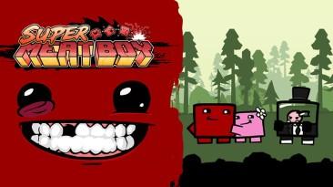 В Super Meat Boy появился мультиплеер