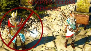 """Divinity: Original Sin """"Better Armor Mod V1.0"""""""