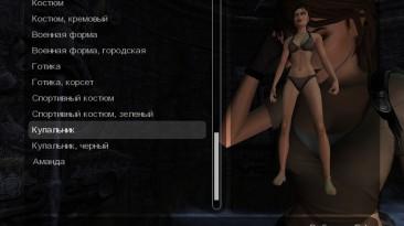 """Tomb Raider Legend """"Откровенный Купальник """""""