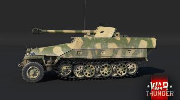 Немецкая САУ Sd.Kfz. 251/22 скоро в БП War Thunder