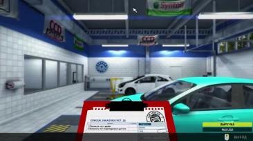 Car Mechanic Simulator 2014 9ч - Жена угробила