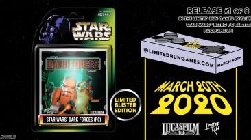 Две классические игры по Звездным войнам получат физические версии для ПК