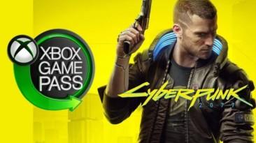Слух: В Xbox Game Pass могут добавить Cyberpunk 2077