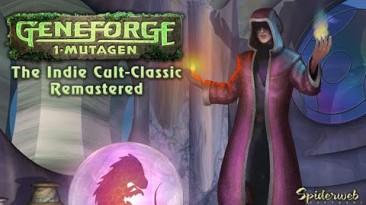 Классическая инди-RPG Geneforge собирает деньги для ремастера