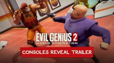 Evil Genius 2: World Domination выйдет на PS5, Xbox Series, PS4 и Xbox One в 4 квартале 2021 года