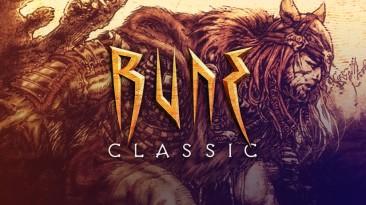 Классический слэшер Rune получил обновление с поддержкой Windows 10
