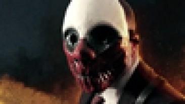 Первый DLC для Payday: The Heist добавит в проект два новых ограбления и ветку техника