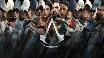 Серии Assassin's Creed исполнилось 11 лет!