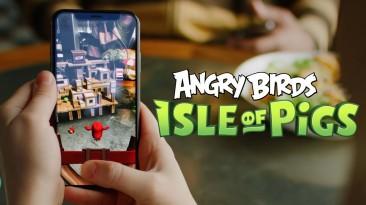 На iOS вышла Angry Birds: Isle of Pigs. В ней нужно швыряться в свиней в дополненной реальности