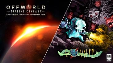 В Epic Games Store началась бесплатная раздача стратегии Offworld Trading Company и платформера GoNNER