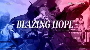 Пылающая надежда - новый ролик Honkai Impact об особенностях Аски в бою