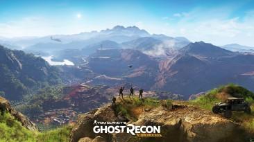 Подробная информация об обновлении 21 для Tom Clancy's Ghost Recon: Wildlands